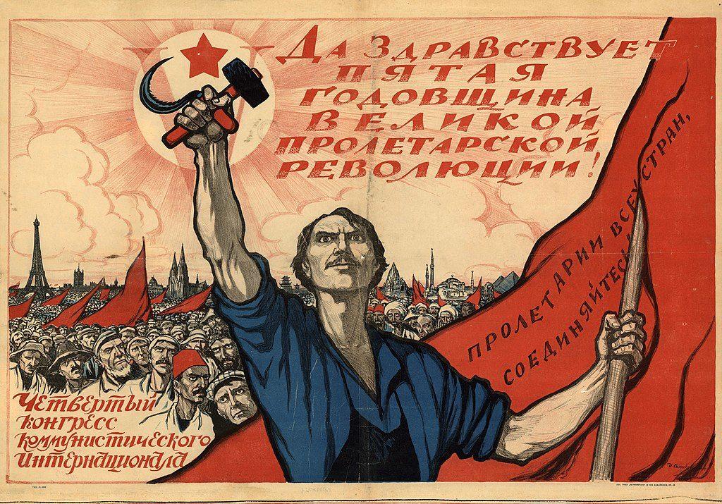 Affiche de la célébration de la révolution bolchévique / communiste / russe de 1917.