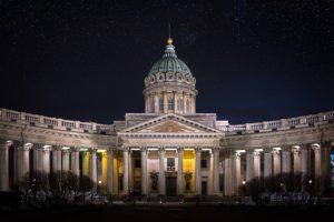 Cathédrale de Kazan à Saint Petersbourg : Inspiré de St Pierre de Rome