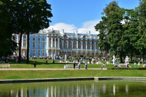 Palais de Catherine et jardins à St Petersbourg