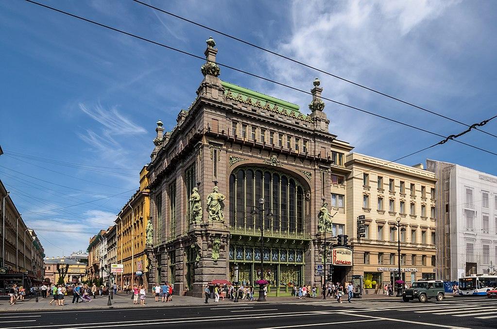 Epicerie Elisseïev sur la Perspective Nevsky à Saint Petersbourg - Photo d'Alex Florstein Fedorov / Wiki Commons