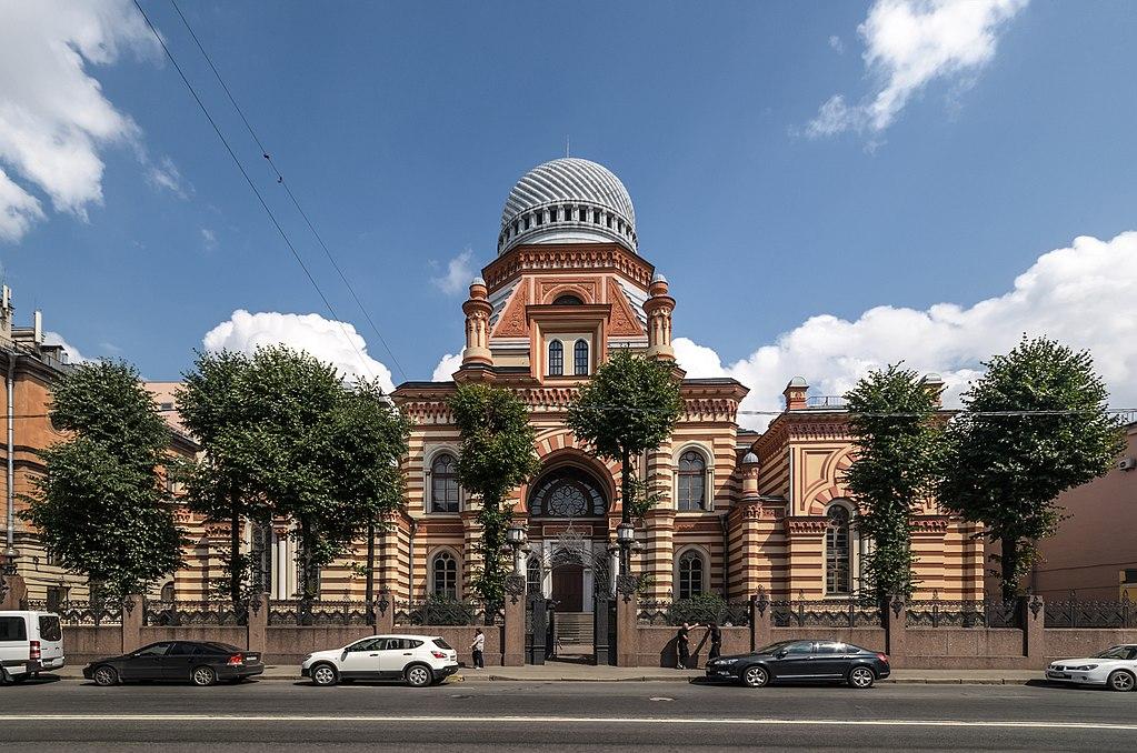 Grande synagogue chorale de Saint Petersbourg - Photo d'Alex Fedorov Florstein
