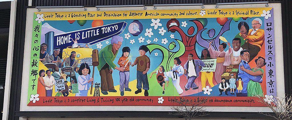 Mural dans le quartier de Little Tokyo à Los Angeles - Photo de Bethwu