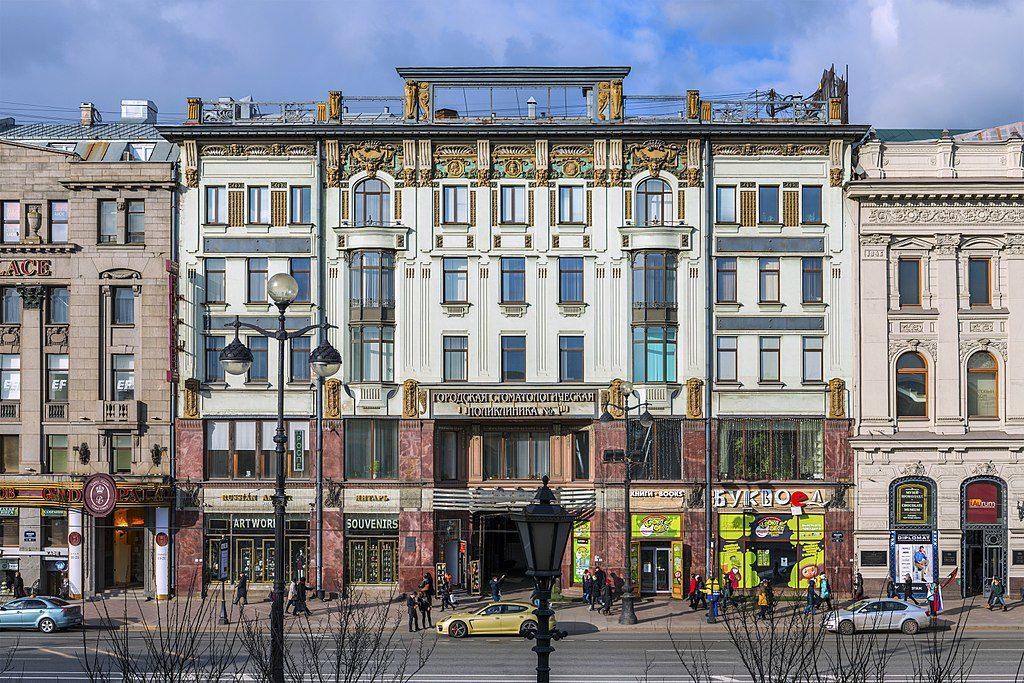 N°46 de la Perspective Nevsky à Saint Petersbourg - Photo d'Alex Florstein Fedorov / Wiki Commons