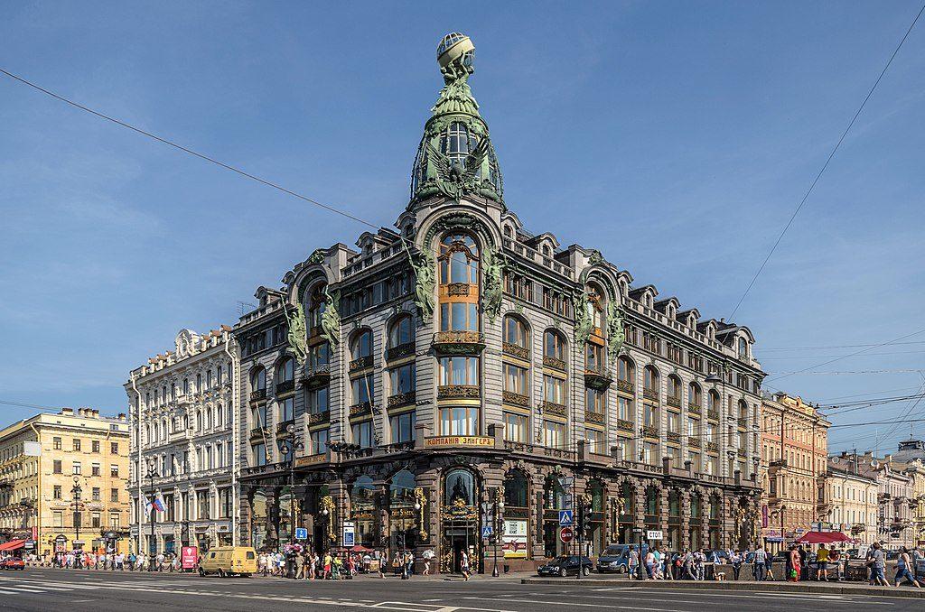 Maison Singer sur la Perspective Nevsky à Saint Petersbourg -Photo d'Alex Florstein Fedorov / Wiki Commons