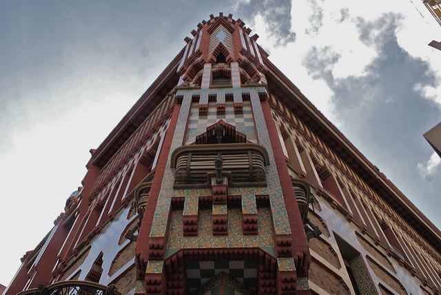 Musée de la Casa Vicens, 1ere réalisation de Gaudi à Barcelone [Gracia]