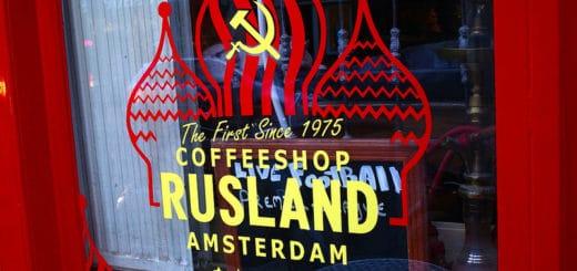 Kokopelli, Smartshop accueillant à Amsterdam [Quartier rouge