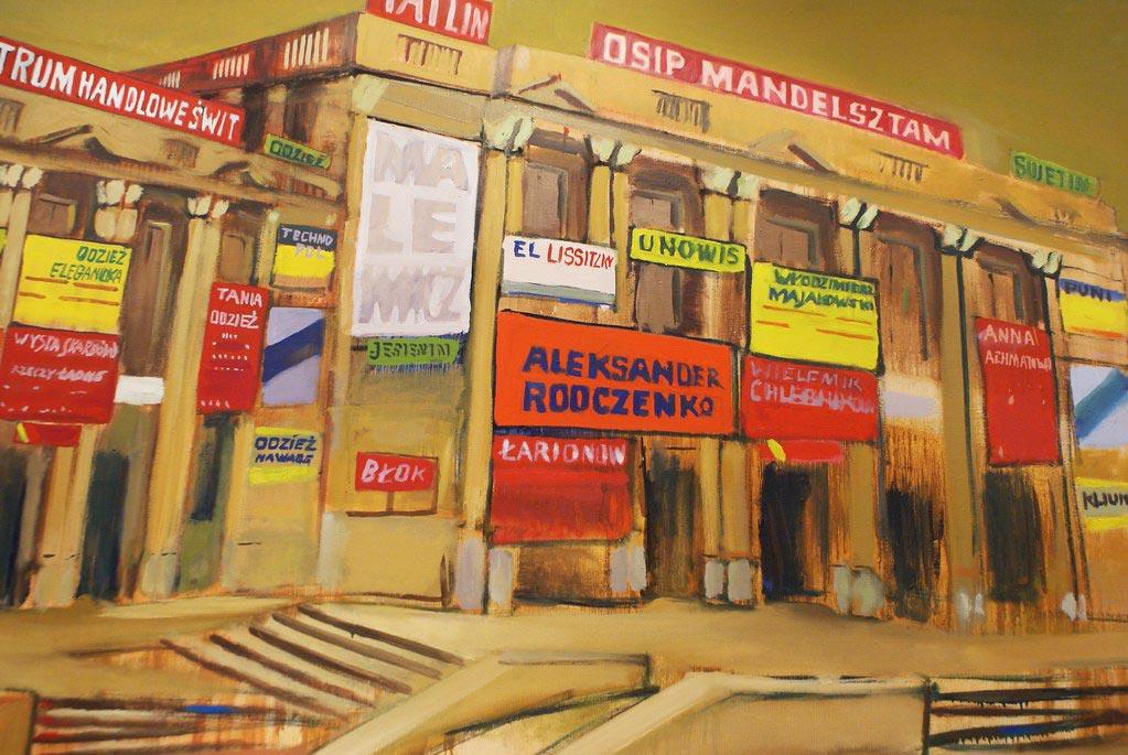 Ancien cinéma Swit de Nowa Huta à l'époque du passage à l'économie de marché aujourd'hui transformé en Tesco...