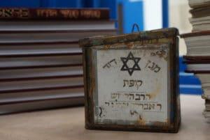 1950/1960 : Documentaire sur le retour des Juifs marocains en Israel