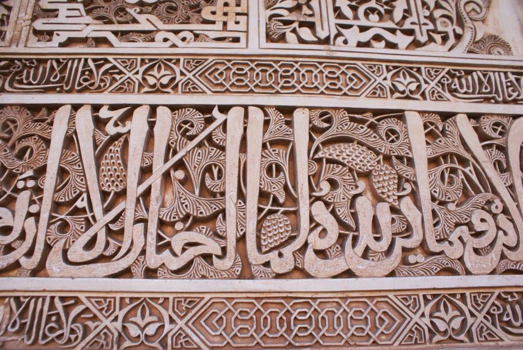 Empire Islamique du 7e au 11e siècle, interview de Gabriel Martinez-Gros