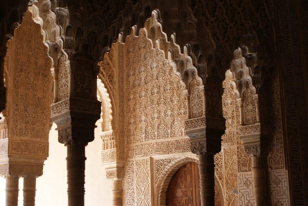 > Palais Nasrides de l'Alhambra à Grenade.