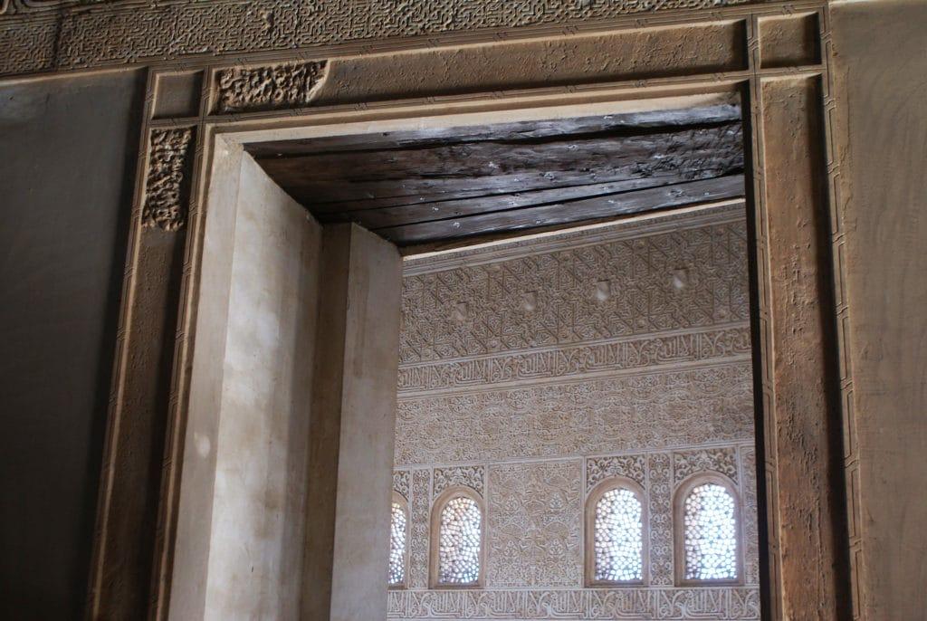 Palais Nasrides de l'Alhambra à Grenade.