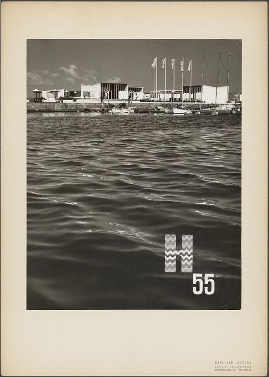 Expo sur H55 à Helsingborg au Arkdes : Centre d'architecture et de design à Stockholm - Photo Ateljé Sundahl