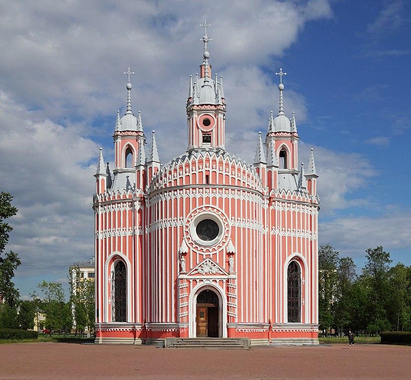 Eglise de Tchesmé à Saint Petersbourg - Photo de A. Savin