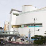 Bangkok Art & Culture centre : Musée d'art contemporain [Pathumwan]