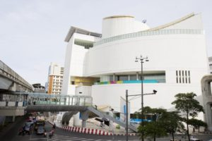 Bangkok Art & Culture centre : Musée d'art contemporain [Pathumwan]