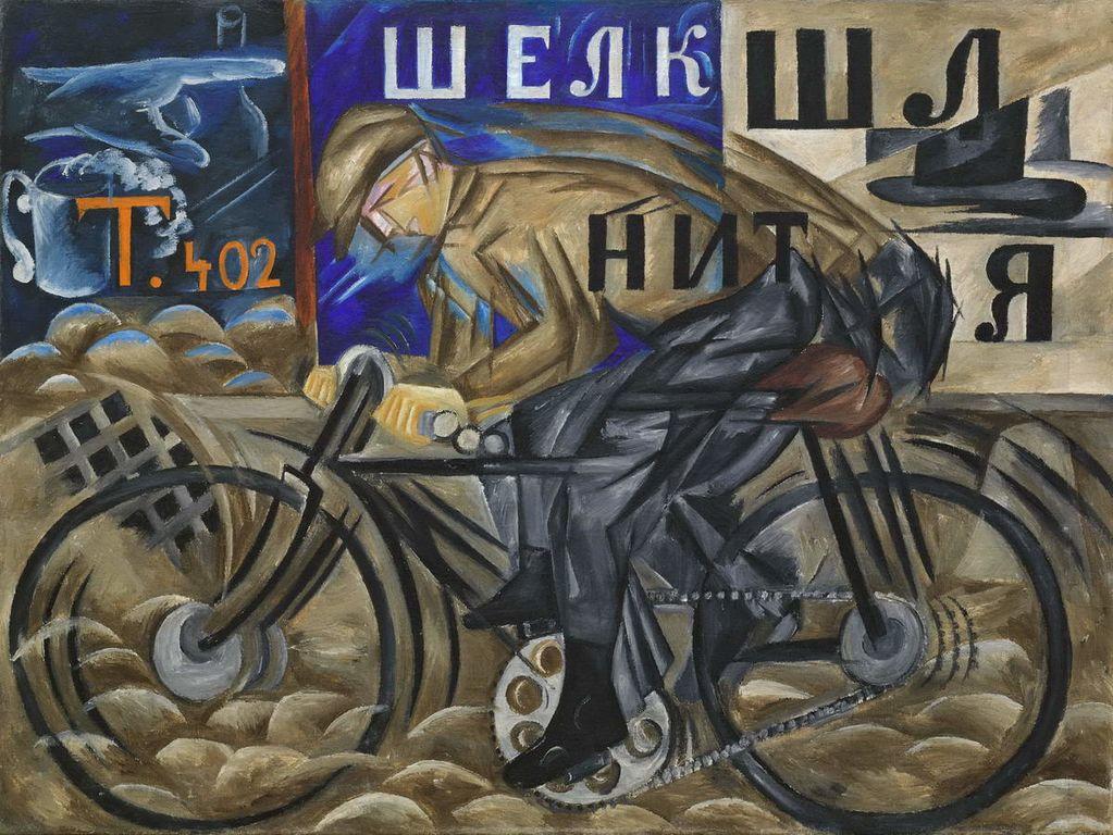 """> """"Cycliste"""" (1913) de Goncharova au Musée Russe de St Petersbourg."""