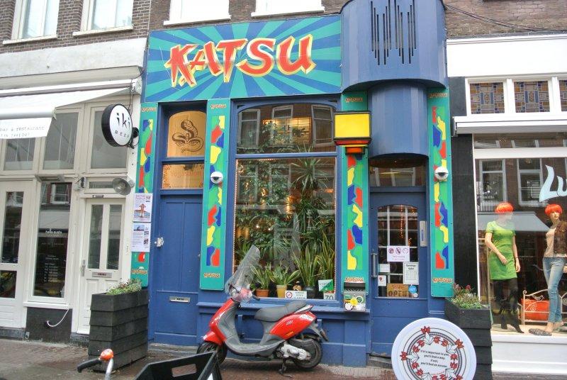 Katsu, petit coffee shop de quartier à Amsterdam [Pijp]