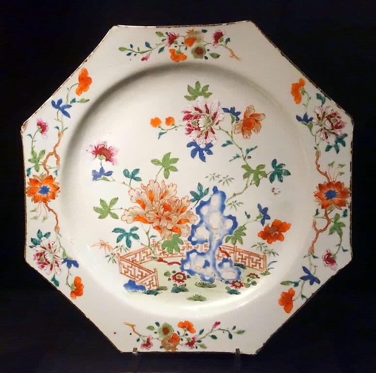 Vaisselles de Chine, dynastie Qing (1736-1795) 1736-1795 au musée Asiatique de Stockholm