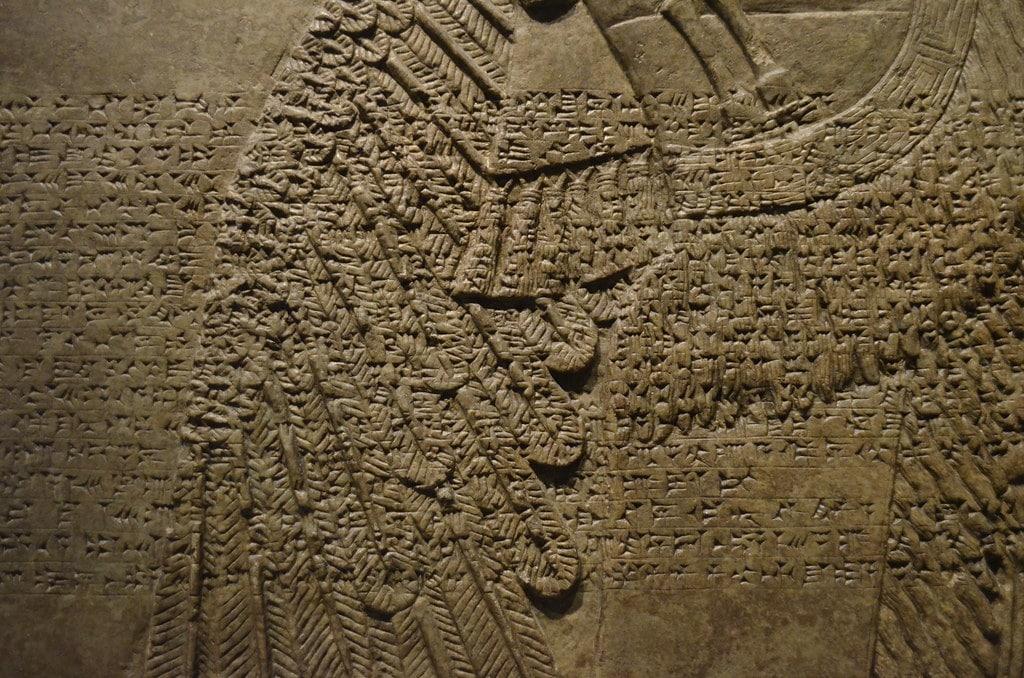 Antiquité et sculpture assyrienne au Bristol Museum and Art Gallery à Bristol.