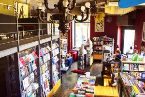 Café librairie Czuły Barbarzyńca à Varsovie [Mokotow]