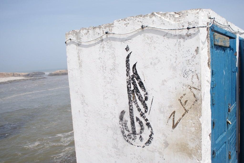 > Street art / calligraphie arabe sur le port d'Essaouira.