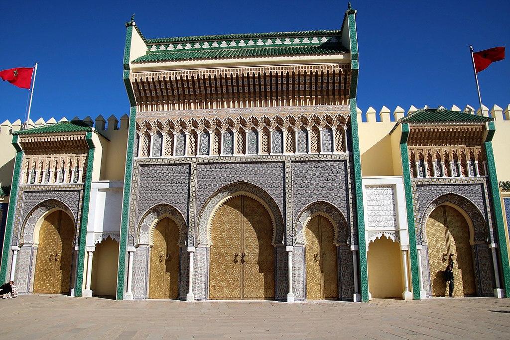 Porte du Palais Royal dans le quartier Jdid de Fès - Photo de Werner100359