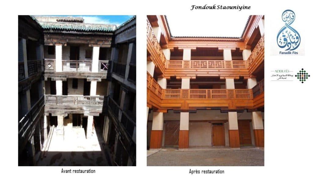 Avant et après la restauration du fondouk Staouniyine dans la Médina de Fès. Photo de Fanadiq Fès.