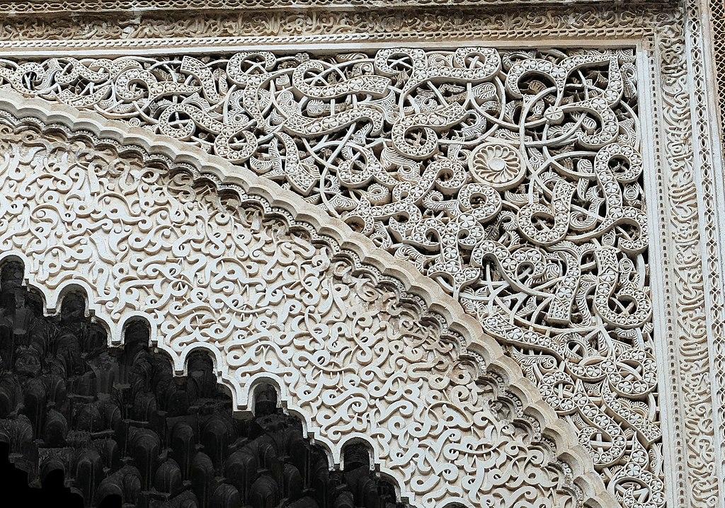 Détail architectural de la Medersa Al Attarine dans la Médina de Fes - Photo de Robert Prazeres