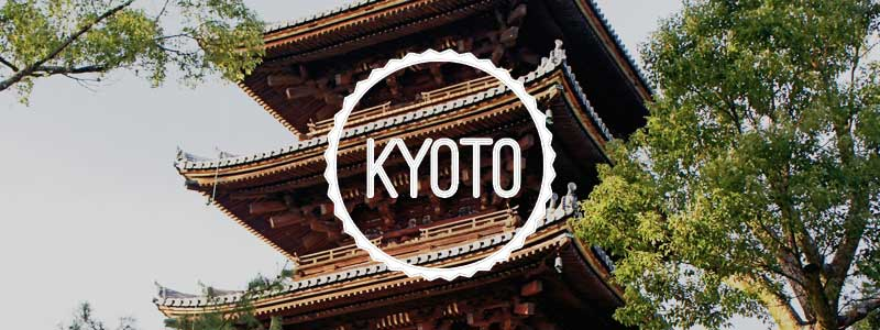 Visiter Kyoto - Tourisme au Japon : Que voir et faire en 2, 3 jours [2017]