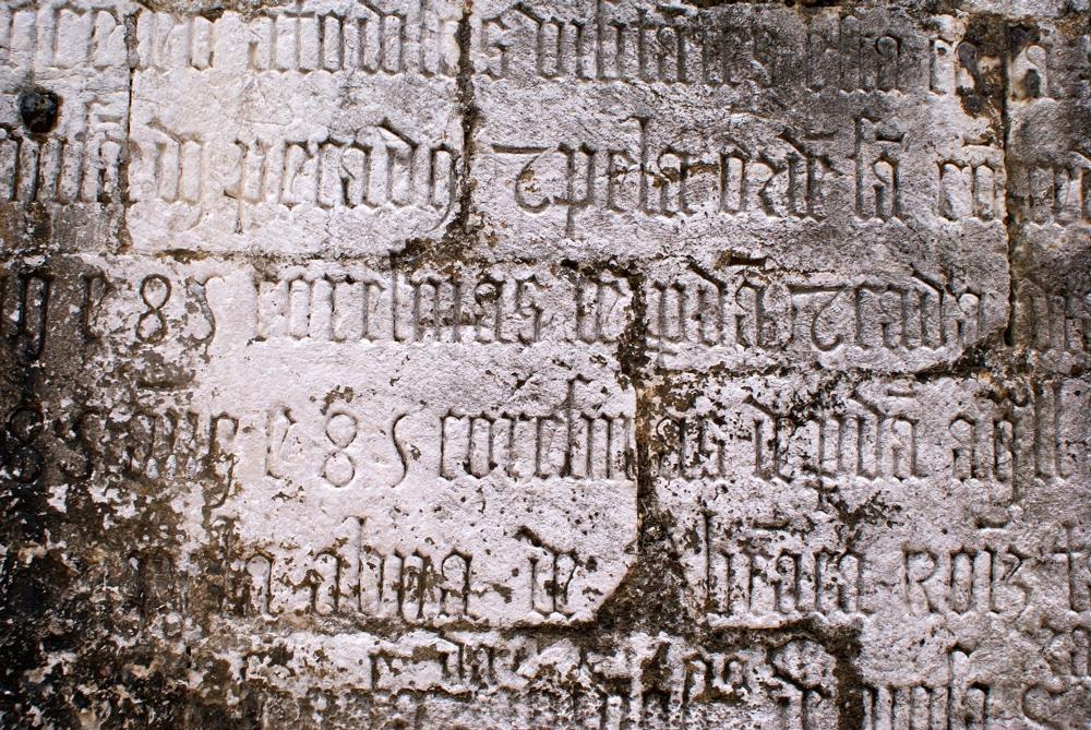 Inscription devant l'église de la place des Carmes à Lisbonne.