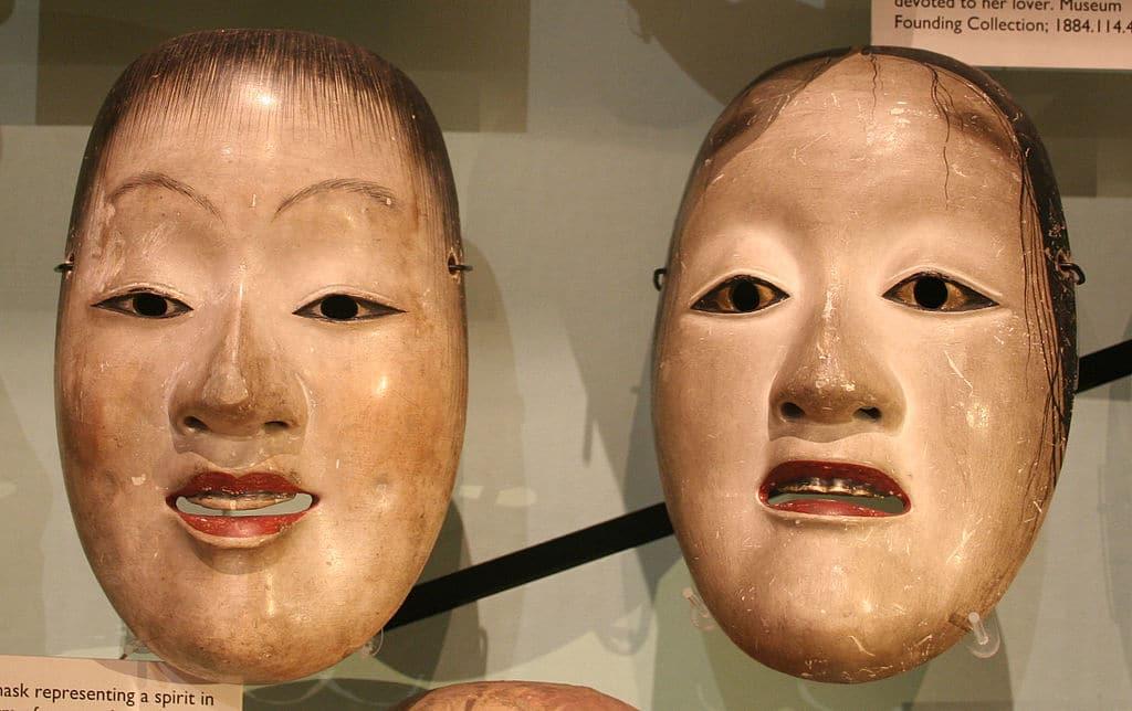 Masque de théâtre japonais au Pitt Rivers Museum d'Oxford – Photo d'Einsamer Schütze