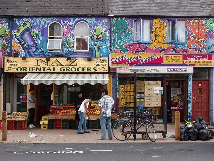 Street art sur Cowley Road à Oxford - Photo de Kamyar Adl