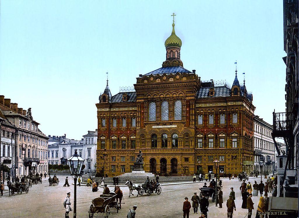 Palais Staszic et statue de Copernic dans le Varsovie des années 1900.