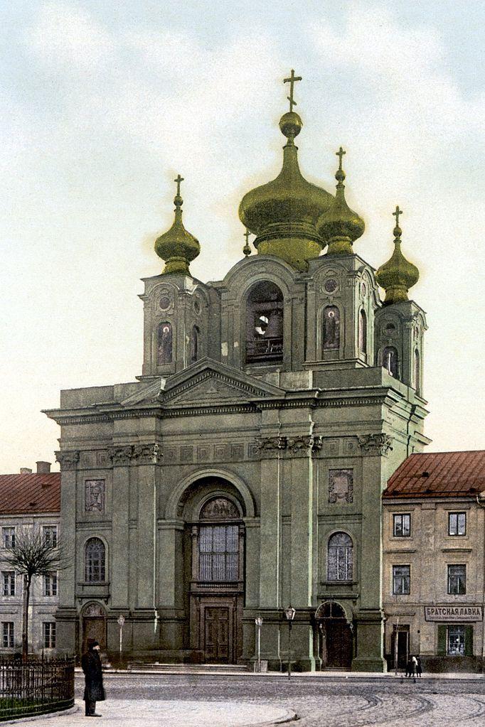 Eglise Dluga à Varsovie vers 1900.