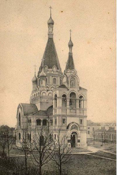 Eglise orthodoxe Sainte Olga à Varsovie détruite en 1935.