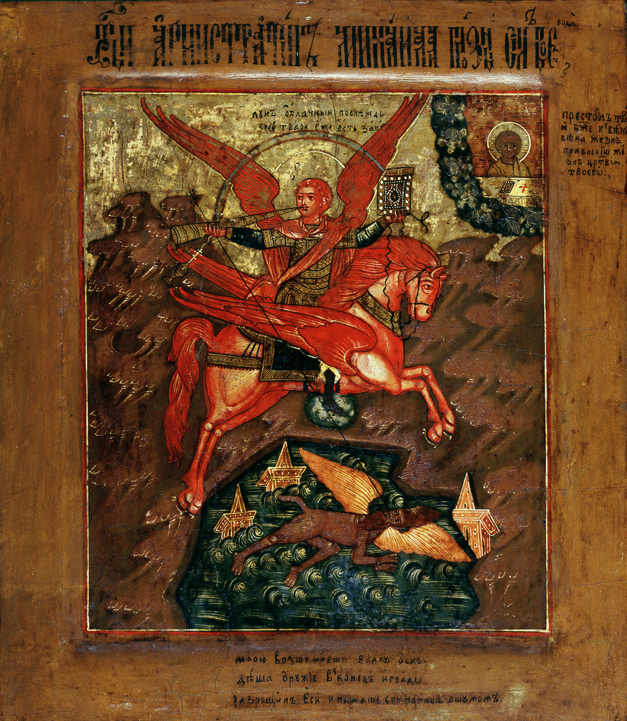 Icône orthodoxe représentant Saint Georges au Musée National de Varsovie.