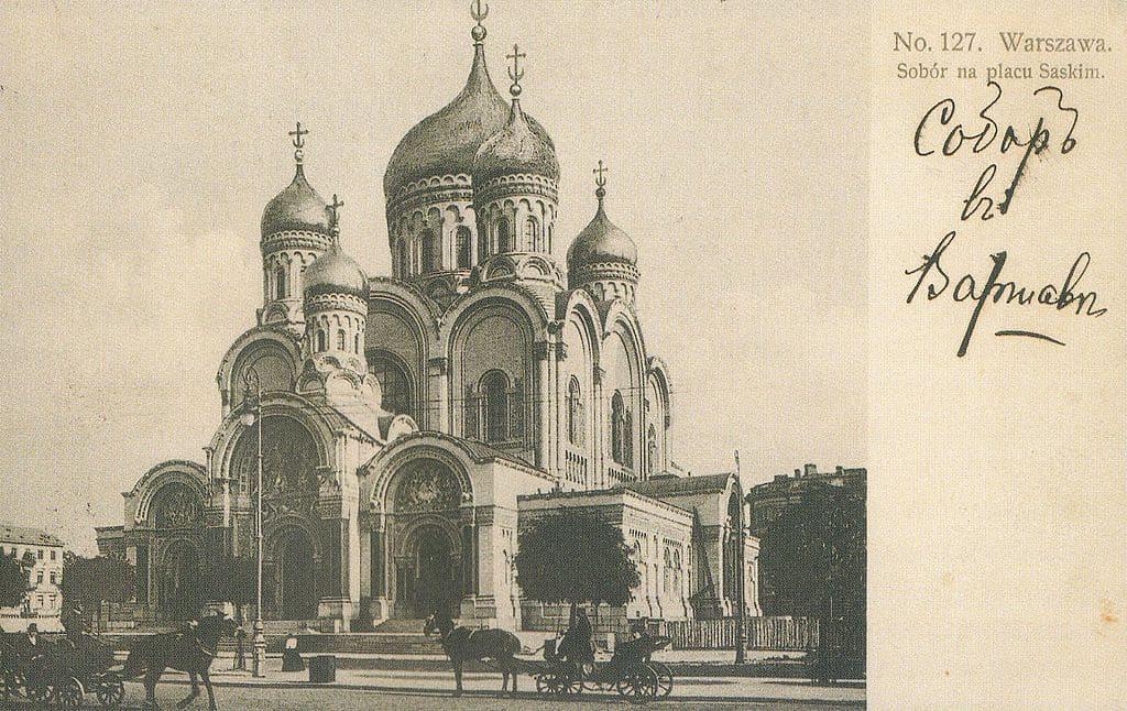Cathédrale orthodoxe Alexander Nevsky à Varsovie après 1912.
