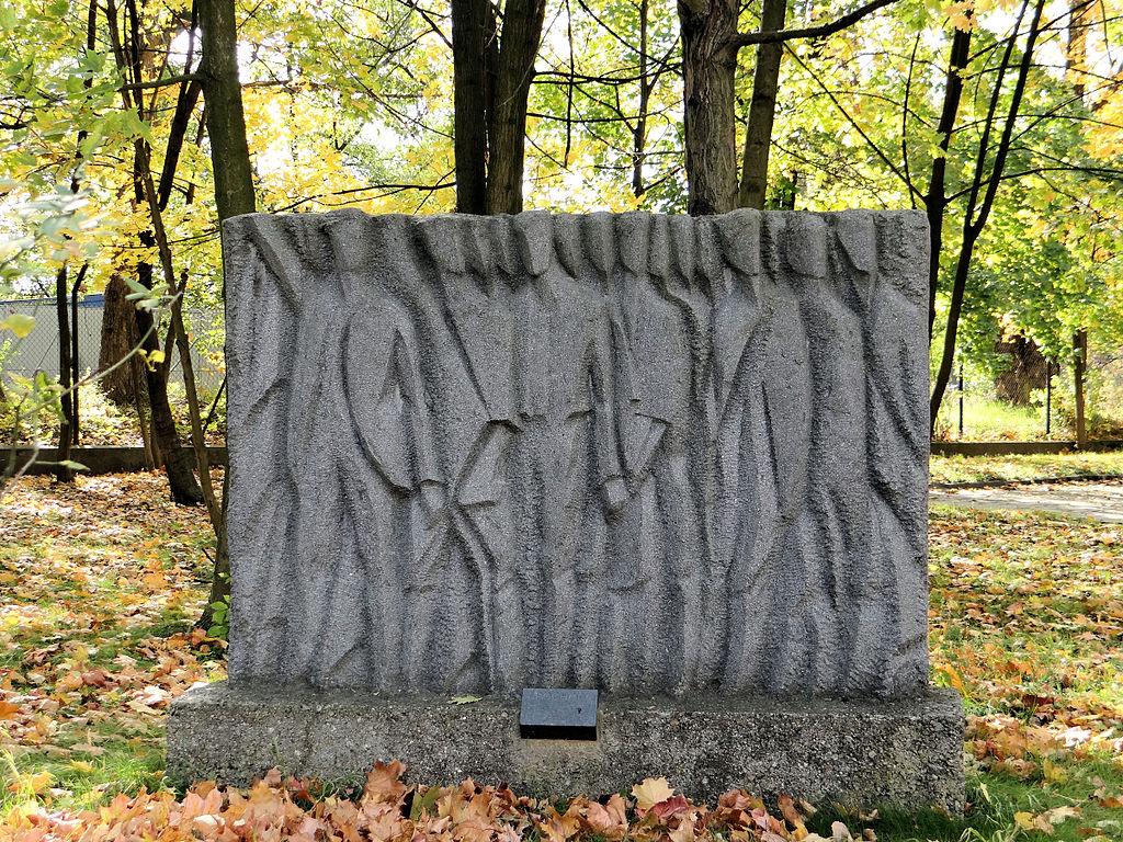 Sculpture dans le parc de la citadelle dans le quartier de Zoliborz à Varsovie -Jolanta Dyr