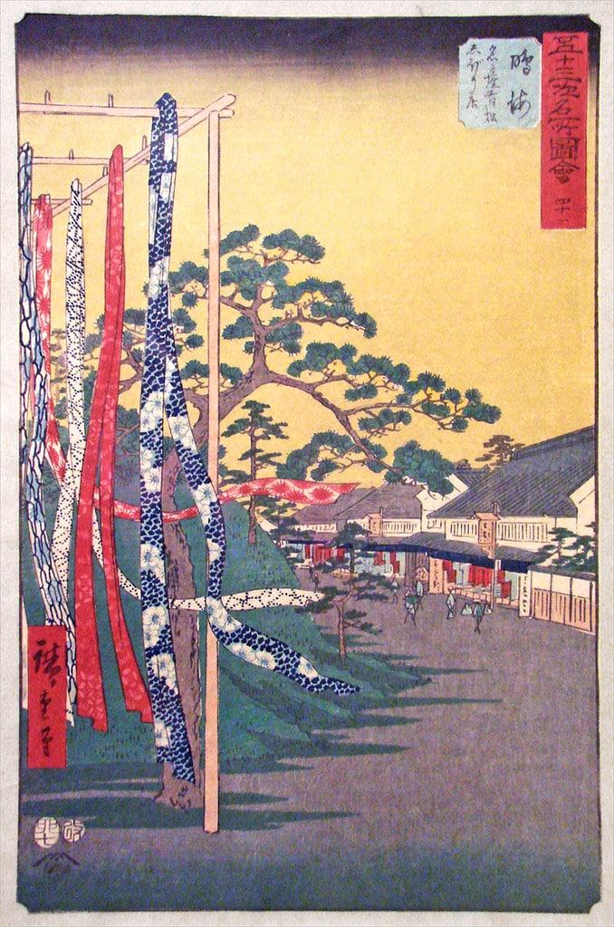 Commerces d'étoffes à Narumi d'Utagawa Hiroshige (1855) au musée d'art asiatique de Ca'Pesora à Venise - Photo de Dalbera