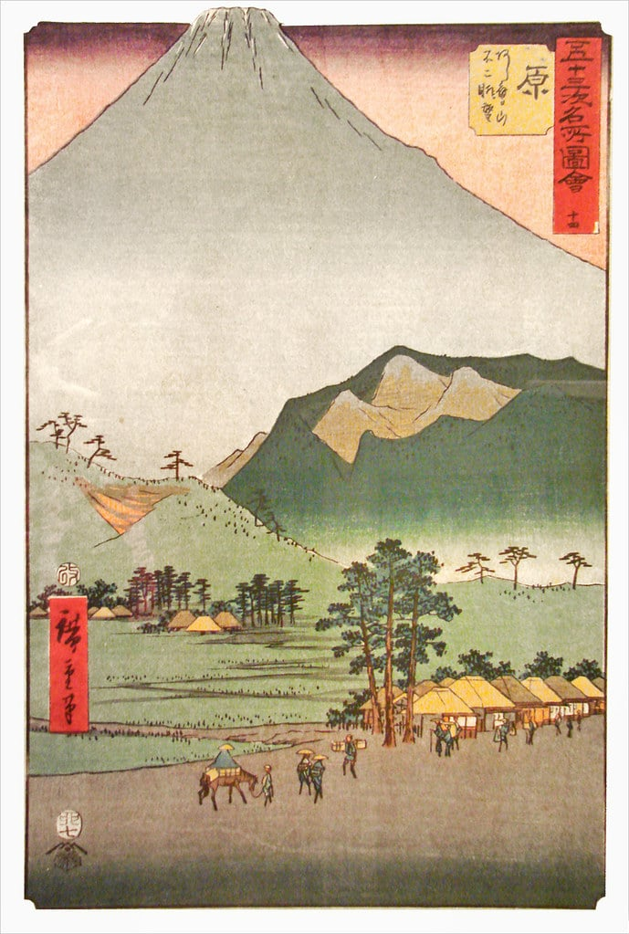 Vue du Mont Fuji et du Mont Ashitaka au loin, Hara Utagawa Hiroshige (1855) au musée d'art asiatique de Ca'Pesora à Venise - Photo de Dalbera